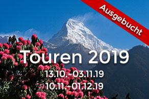 Nepal Tour 2019
